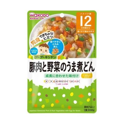 【グーグーキッチン 豚肉と野菜のうま煮どん 80g 12か月頃から】[代引選択不可]