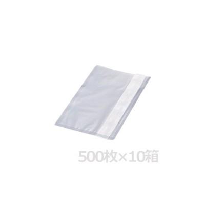 アズワン サニスペックテストバッグ ケース販売 1ケース(500枚×10箱入り) [2-6391-51]