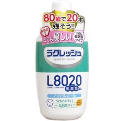 L8020乳酸菌 ラクレッシュ センシティブ 洗口液 300mL