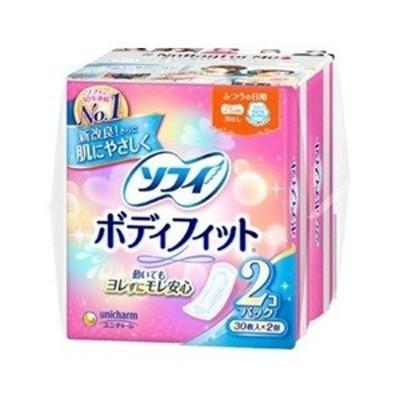 【ユニ・チャーム】 ソフィ ボディフィット 羽なし 30枚×2コ入 【衛生用品】