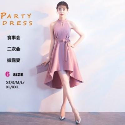 お呼ばれ パーティードレス フォーマルドレス 着痩せ 結婚式ドレス 大人 上品 20代30代40代 不規則ワンピース 発表会 披露宴 ピンク色