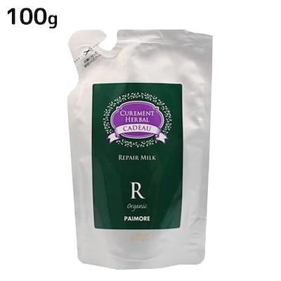 キャドゥ リペアミルク 100g
