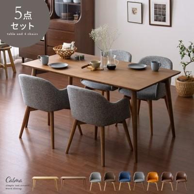ダイニングテーブルセット 4人用 おしゃれ 食卓テーブルセット 四人用 5点セット 北欧 モダン シンプル ナチュラル 木製 カフェテーブル セット 4人掛け
