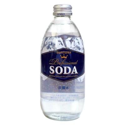 Su ソーダ瓶(ワンウェイ) 350ML【イージャパンモール】