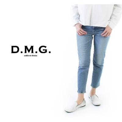 D.M.G. DMG ドミンゴアンクルカットデニム パンツ 13-761D【DMG】