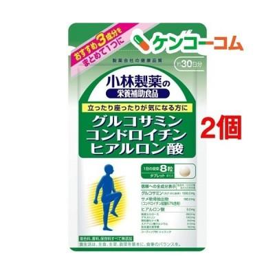 小林製薬の栄養補助食品 グルコサミンコンドロイチン硫酸ヒアルロン酸 ( 270mg*240粒*2コセット )/ 小林製薬の栄養補助食品