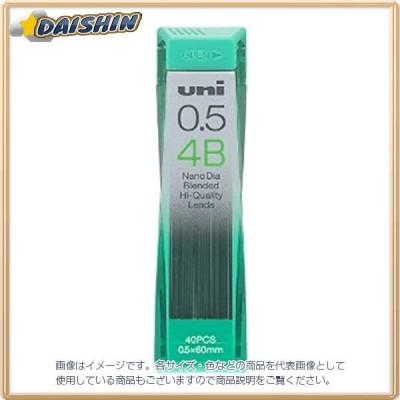 三菱鉛筆 ナノダイヤシャープ芯0.5mm 4B [11117] U05202ND4B [F020310]