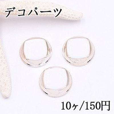デコパーツ アクリルパーツ 丸型 エポ付 25mm ホワイト【10ヶ】