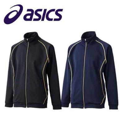 asics アシックス ゴールドステージ フィールドジャケット ジャージ BAW102 ウェア トレーニング ウォーキング スポーツ ストレッチ