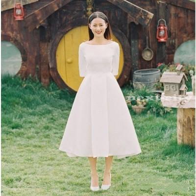 ウエディングドレス 袖あり 結婚式ドレス 白 二次会 安い エンパイア 花嫁 フォトウエディング ビーチフォト 前撮り 後撮り