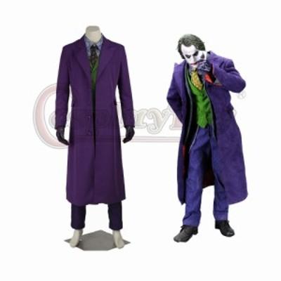 高品質 高級コスプレ衣装 バットマン 風 ジョーカー タイプ オーダーメイド Batman The Dark Knight Clown Joker Cosplay Costume