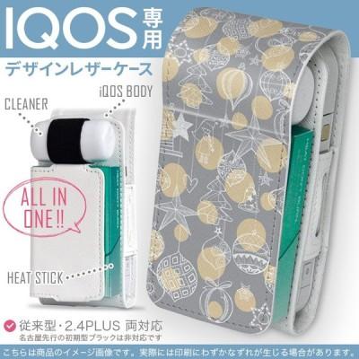 iQOS アイコス 専用 レザーケース 従来型 / 新型 2.4PLUS 両対応 「宅配便専用」 タバコ  カバー デザイン 星 水玉 インテリア 011453