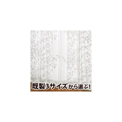 カーテン 2枚組カーテン ボイルティム 巾100cm×丈176cm 2枚セット/在庫品