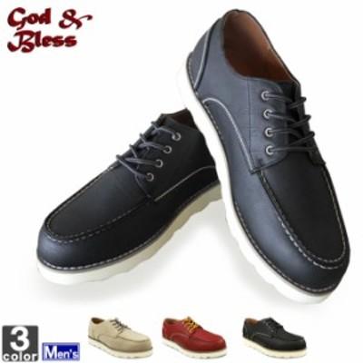 ブーツ ゴッドアンドブレス GOD&BLESS メンズ GB-3231 オックスフォード ローカット ワークブーツ 2001 レザ