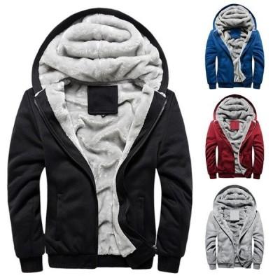 あったか ふわもこ ボア 冬用 ジップアップパーカー 長袖 フード ポケットあり マフポケット