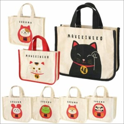 かどまるミニトート 帆布トートバッグ 和柄布バッグ 招き猫/ダルマ/ネコ/ネズミ/カエル/イヌ