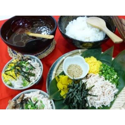 送料無料 鹿児島県特産品 けいはん 鶏飯2膳前セット 5パック入り ケイハン/ 贈り物 グルメ ギフト