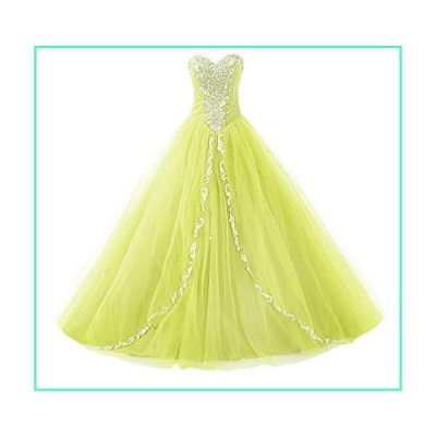 JAEDEN Wedding Sweetheart Long Quinceanera Dresses Formal Prom Dresses Ball Gown Yellow US2並行輸入品