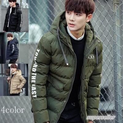 ジャケット メンズ  中綿ジャケット ブルゾン ミリタリージャケット 中綿入り ジャンパー アウター  フード付き 厚手 防寒 防風  秋冬