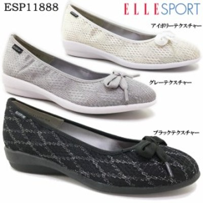 ELLE SPORT/ESP12502 エル・スポーツ レディース カジュアル パンプス スニーカー 靴 バレエシューズ フラットシューズ リボン ソフト中