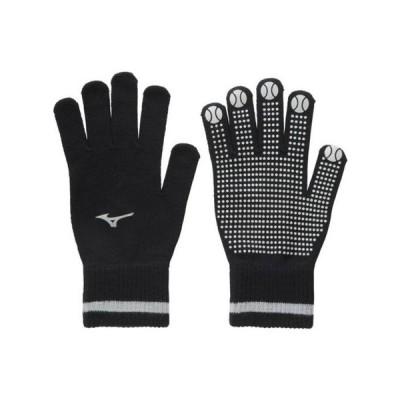 ミズノ(MIZUNO) グローバルエリート ニット手袋 12JY9E5309 防寒 冬用 グローブ