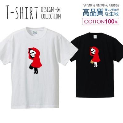 スカル赤ずきん Tシャツ メンズ サイズ S M L LL XL 半袖 綿 100% よれない 透けない 長持ち プリントtシャツ コットン