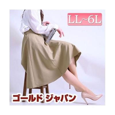 【ゴールドジャパン(大きいサイズ)】 大きいサイズ レディース ビッグサイズ ツイルスカート レディース ベージュ 3L GOLD JAPAN