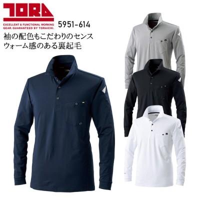 秋冬用 作業服・作業用品 長袖ポロシャツ メンズ 寅壱 TORAICHI 5951-614
