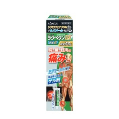 【第2類医薬品】【ラクール】ラクペタン DX ゲルα 55g