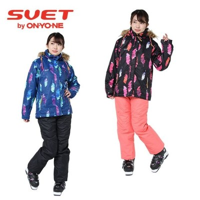 スキーウェア 上下セット レディース 撥水加工 パスケースポケット付き SVS80P12 スベート SVET スキースーツ スノーウェア?雪遊び