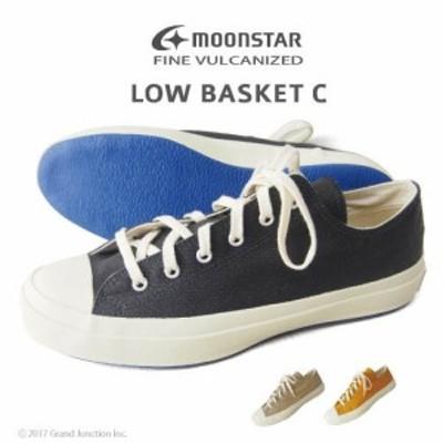 [FINE VULCANIZED]LOWBASKET C/ローバスケットC/スニーカー/日本製/ムーンスター/メンズ/レディース/ MNS014