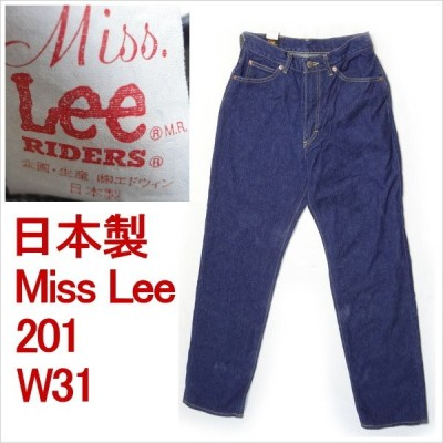 リー Lee レディース ジーンズ ジーパン Gパン 裾上げ無料 デニム カジュアル 日本製 Lot201 Miss Lee