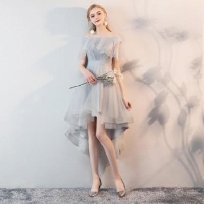 ブライズメイドドレス フィッシュテール 二次会  結婚式 体型カバー 半袖  オフショルダー  卒業式 花嫁 大きいサイズ 小さいサイズ XS 2