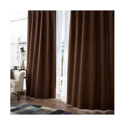 【1cm単位オーダー】落ち着いた色合いが合わせやすいモダンカーテン(1枚) ドレープカーテン(遮光あり・なし) Curtains, blackout curtains, thermal curtains, Drape(ニッセン、nissen)