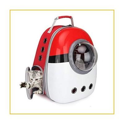 【☆送料無料☆新品・未使用品☆】Portable Travel Pet Carrier Bubble Backpack for Dog and Cat Dome Airline Approved Space Capsule Waterp