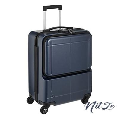 [プロテカ] スーツケース 日本製 マックスパスH2s サイレントキャスター 機内持ち込み可 40L