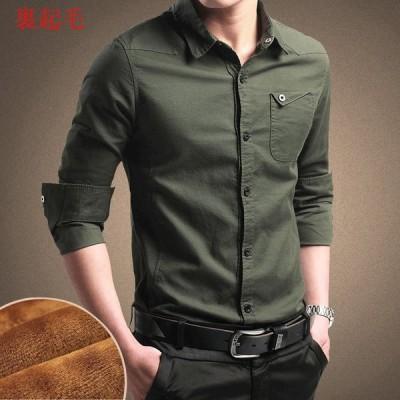 シャツ メンズ 長袖シャツ 裏起毛 厚手シャツ トップス ボタンダウンシャツ カジュアルシャツ 無地 あったか ビジネス 通勤 防寒 保温 秋冬