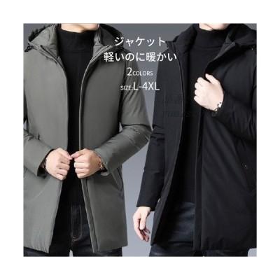 中綿ジャケット ビジネスコート ジャケット メンズ アウター 通勤厚手 暖 防寒 秋服 大きいサイズ 冬服 あったか 防風 アウトドア 無地