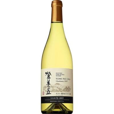 【日本ワイン】 サントリー 登美の丘ワイナリー 登美の丘 シャルドネ 2019 750ml 1本 wine