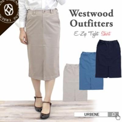 WWO405 ウエストウッドアウトフィッターズ Westwood Outfitters ストレッチ トリックジップ ひざ丈