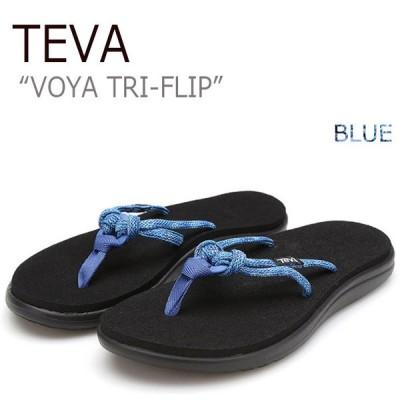 テバ サンダル TEVA レディース VOYA TRI-FLIP ボヤ テバビーチサンダル BLUE ブルー 1019041-BLMU シューズ