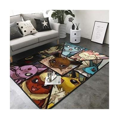 Poke-mon Ee-v-ee 4 Home Decoration Large Rug Floor Carpet Yoga Mat, Modern Area Rug for Children Kid Playroom Bedroom 72 x 48 inch