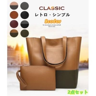 ハンドバッグ レディースバッグ 手提げバッグ 斜めがけ 2点セット バッグ 親子バッグ 女性用 トートバッグ