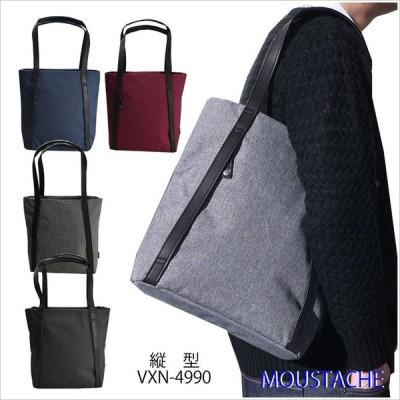 トートバッグ メンズ a4 ビジネスバッグ トート MOUSTACHE バッグ カバン かばん 通勤 無印 小さめ おしゃれ VXN-4990 送料無料