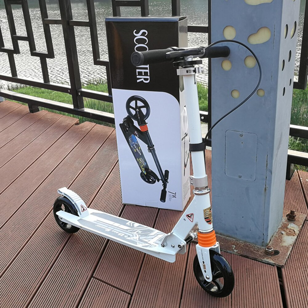 兒童滑板車兩輪滑板車二輪帶手剎減震可折疊青少年2輪小初學LX 夏洛特居家名品