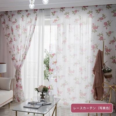 レースカーテン おしゃれ uv お得なサイズ 安い ロマンチック リビング 上飾り 北欧 花柄 可愛い