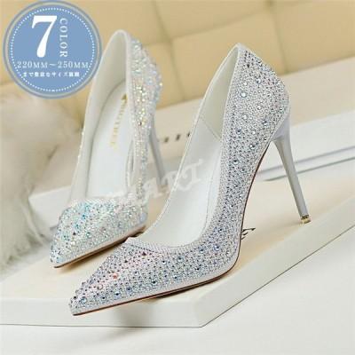 パンプス ハイヒール レディース ピンヒール 結婚式 美しい ピンヒール 靴 ポイント消化 美脚 パーティー 人気 宴会 就職活動