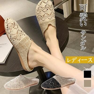 送料無料 サンダル レディース 履きやすい 可愛いサンダル 歩きやすい おしゃれ 疲れない 靴 シューズ