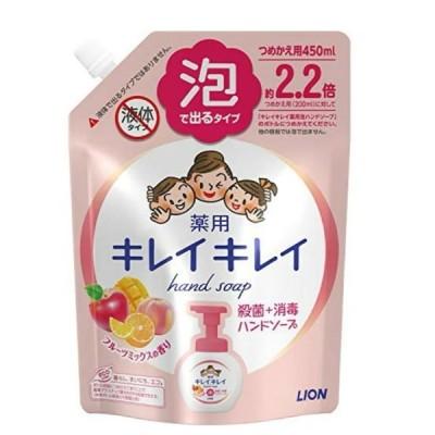 キレイキレイ薬用泡ハンドソープ フルーツミックスの香り 詰替 450ml