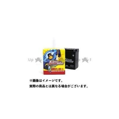 【無料雑誌付き】バッテリーマン BMX7L-BS(YTX7L-BS 互換)【液入充電済み】 Battery Man